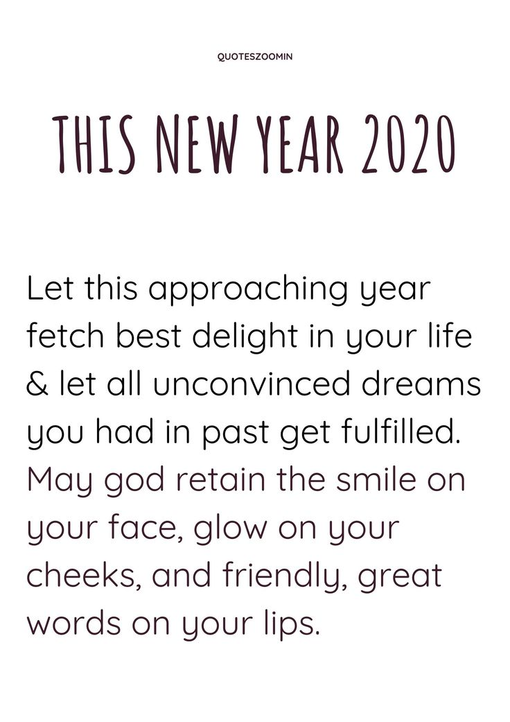 new year s quotes new year greetings inspirational words